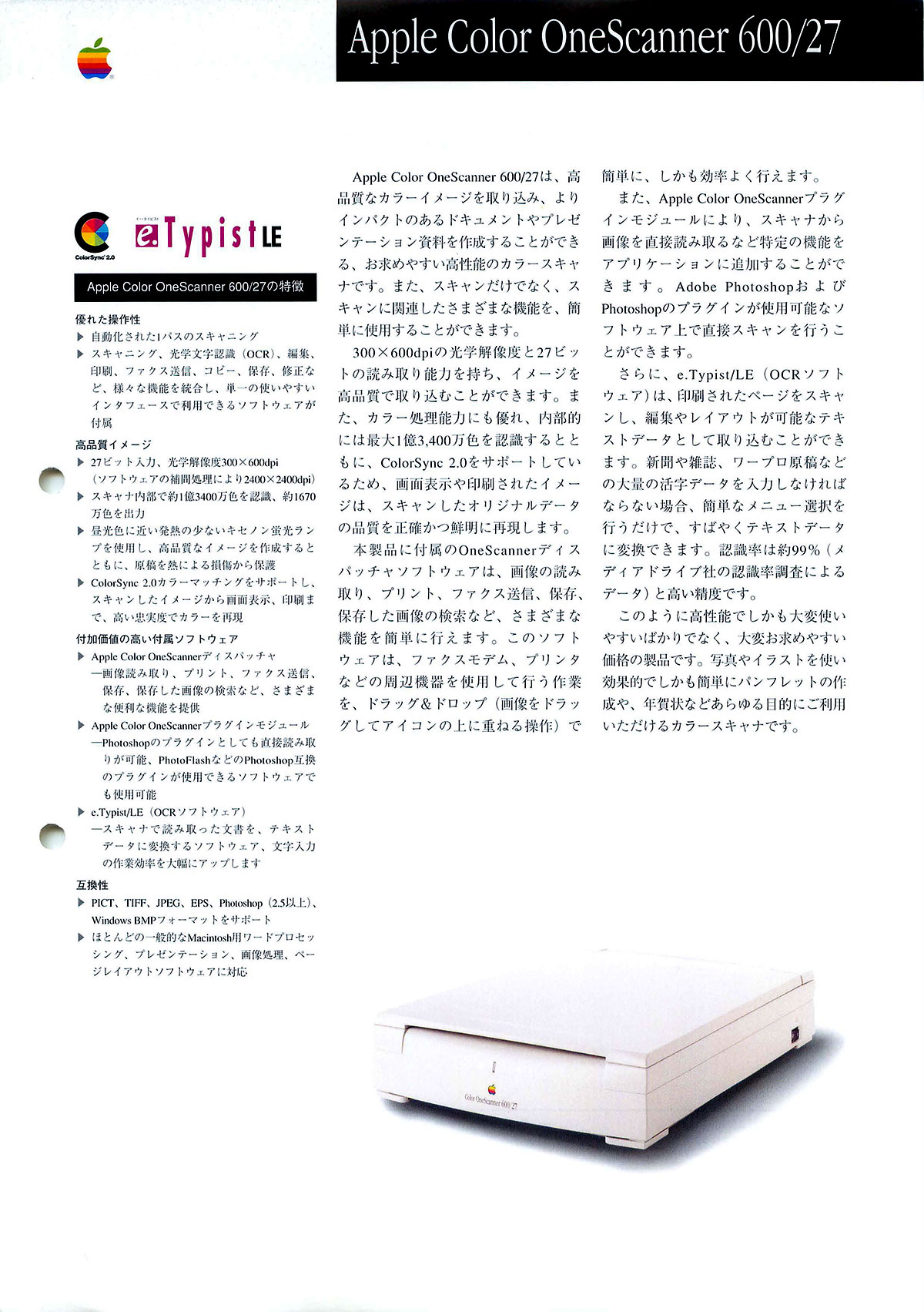Apple Color OneScanner 600/27